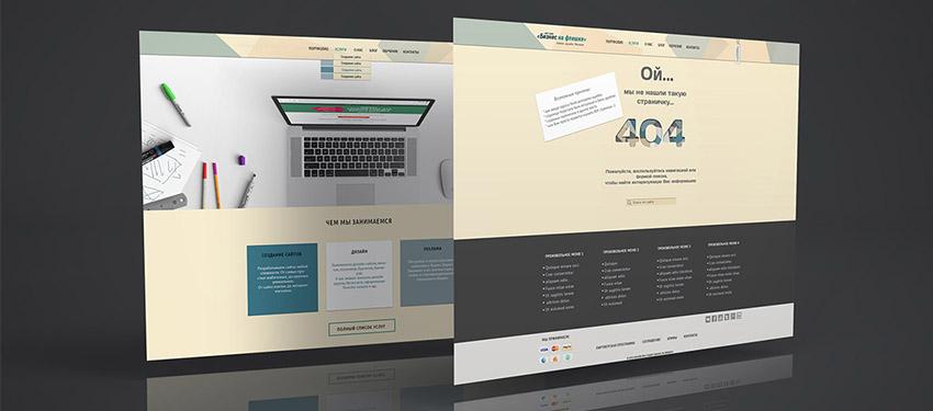 Web Sfera Studio